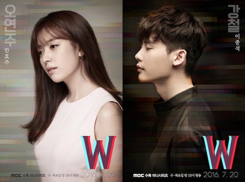 W_(Korean_Drama)-cp2