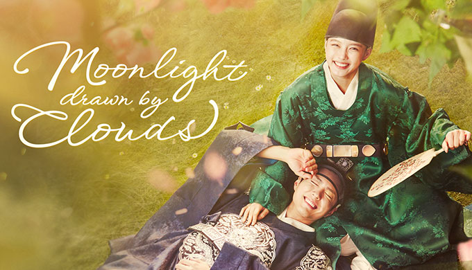 kdramareviews-moonlight-drawn-by-clouds