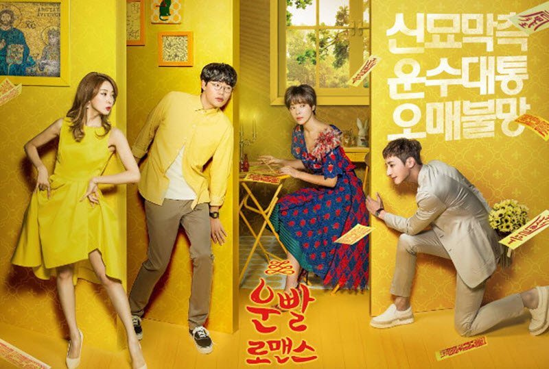 kdramareviews-luck romance