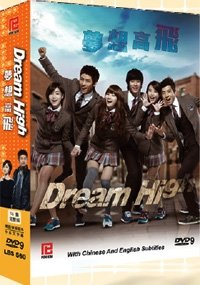 kdramareviews-dream-high