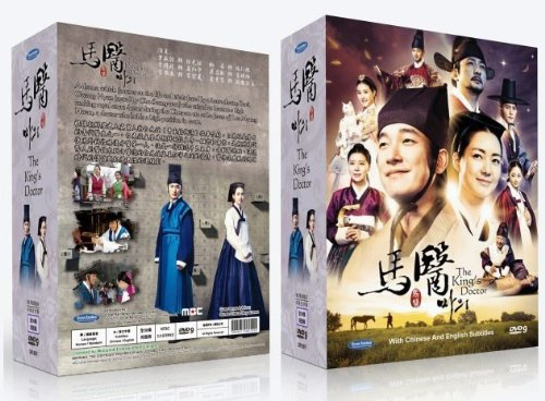 kdramareviews-kings-horse