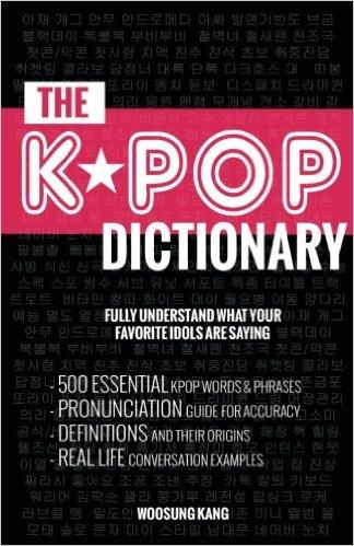 kdramareviews-kpop-dictionary