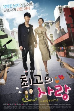 kdramareviews-the-greatest-love