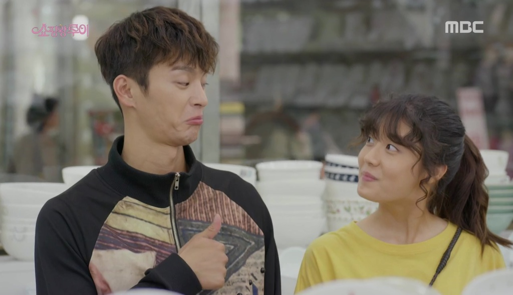 kdramareviews-shopping-king-louie-01