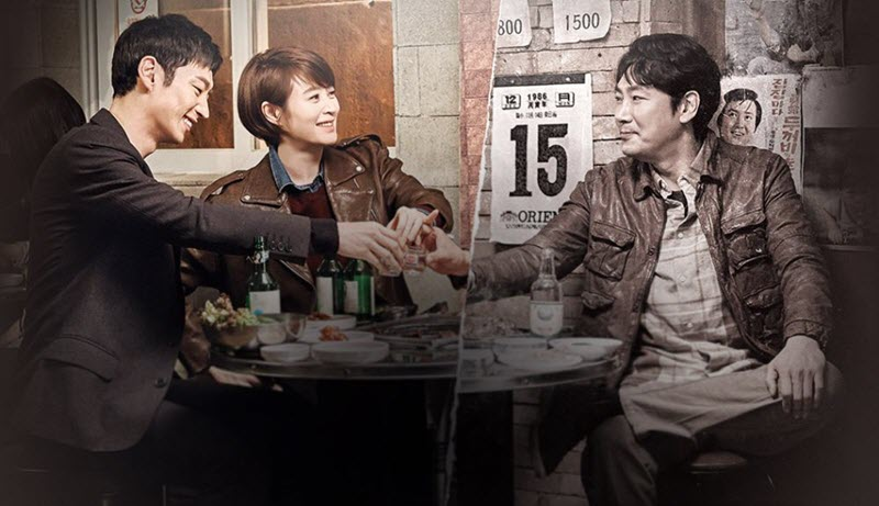 kdramareviews-signal-01