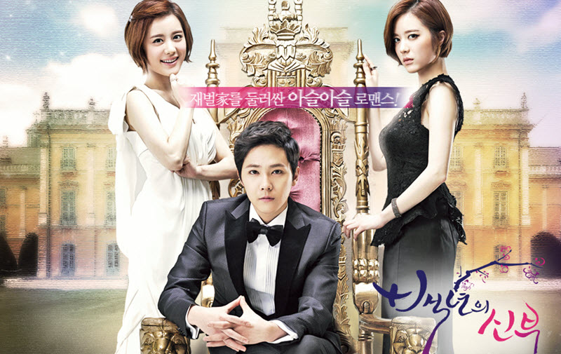 K-Drama: 'Untouchable' Series Review | It Started With a K ...